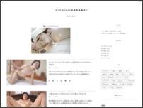 エッチな0930@無料動画斬り