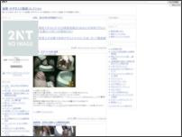 盗撮・のぞきエロ動画コレクション