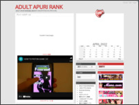 ADULT APURI RANK