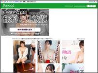素人エロ動画
