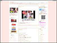 日記ブログ