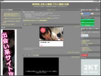 無料美乳・巨乳エロ動画・アダルト動画大全集