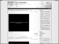 すぐみる アダルト無料動画集