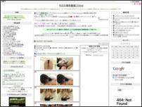 今日の無料動画♪blog