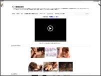 エログ動画