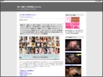 【素人・盗撮】エロ無料動画 pinkypinky