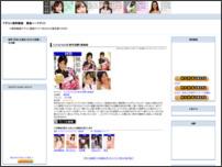 アダルト無料動画 最強サイト