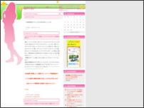完全無料!美少女ゲーム,アニメ、特撮ヒロイン、スゴい情報サイト発見!