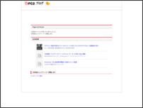 アダルトブログ宣伝ブログ