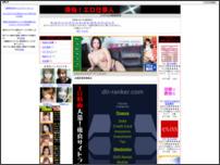 【エロTube動画保存庫】煩悩!エロ仕事人