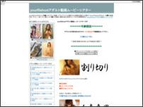 アダルト裏動画アイドルモロ画像館