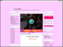 アダルト素人無料動画視聴