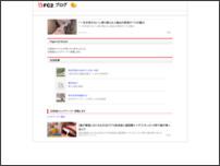 出会い.com