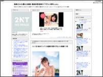 無修正AV女優エロ画像・動画保管倉庫の「アダルト専科.com」
