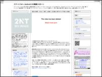 エローンちゃんの無料エッチ動画ブログ
