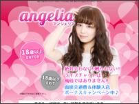 【大宮】 チャットレディー求人「Angelia」