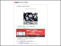 エンジェライブ2ショットチャット無料エロ動画