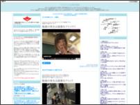 アダルト人気無料動画
