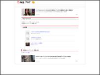 人気エロ動画配信検索