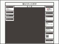 AV女優サンプル動画まとめ