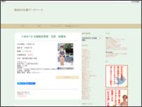 風俗AV女優データベース