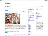 AV無料動画.com