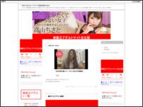 「美女と美少女」アダルト写真画像集(C版)!