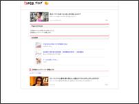 アダルト動画サイト【DUGA】最新情報