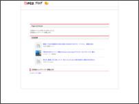 【無料】エロ男爵のピンクの館
