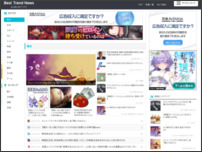 Best Trend News 大人のアンテナ