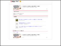 巨根♂ペニス 総合サイト