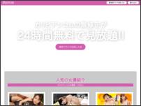 美少女ゲームサイト