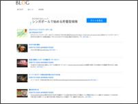 美少女 ゲーム PCエロゲー エロアニメ動画 二次元まとめ(18禁)