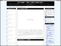 美少女大運動会 ~無修正、エロ動画、エロ画像など配信中!