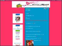 ★あいちゃんblog ゚ω゚ニッ★