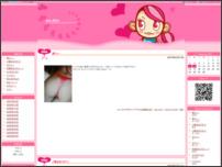 aya_diary(HなOLあやの日記)