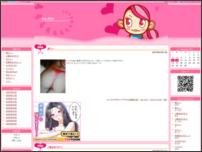aya_diary