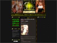 錦糸町  デリヘル クラブクリネスト 公式ブログ 最新情報!