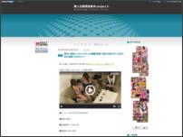 素人企画推進員会-project S-
