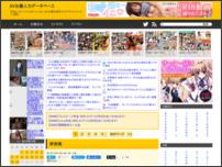 AV女優人力データベース