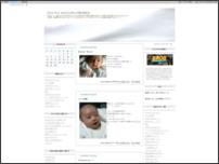 EROSブログ ★EROSの社長が綴る雑記★