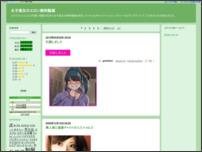 女子高生のエロい無料動画