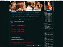 新宿秘密倶楽部のブログ