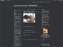 他にはない!素人・熟女・外人のヌード画像&動画【無料】