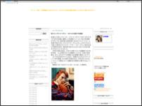 京都 デリヘル 「京都御艶」 指名No.1海恵のブログ