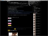 デリヘル東京小泉真希のblog