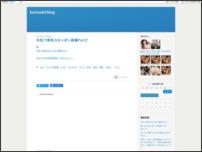 エロ画像商会 ~えろ投稿まとめブログ~