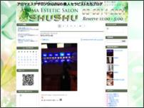 shushuの極上セラピストブログ