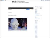 札幌ソープランド「ナイトラバー」店長ブログ