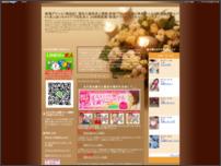 24時間営業 新潟デリヘルぽっちゃりチャンネルオフィシャルブログ